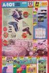 A101 22 Ekim 2015 Aktüel Ürünler Katalogu